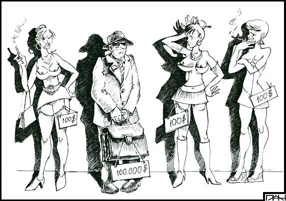 политические проститутки современные
