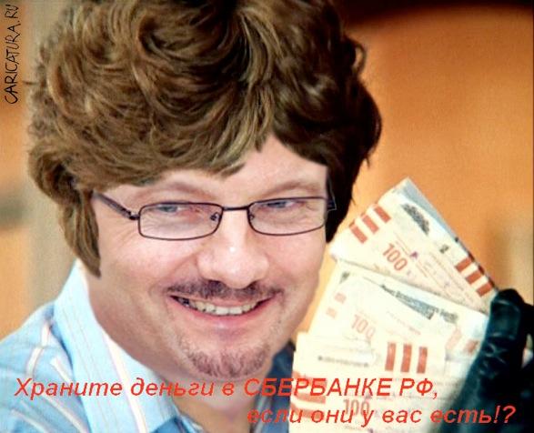 http://chernogolovka.ru/usr_data/58/38/p5840.jpg