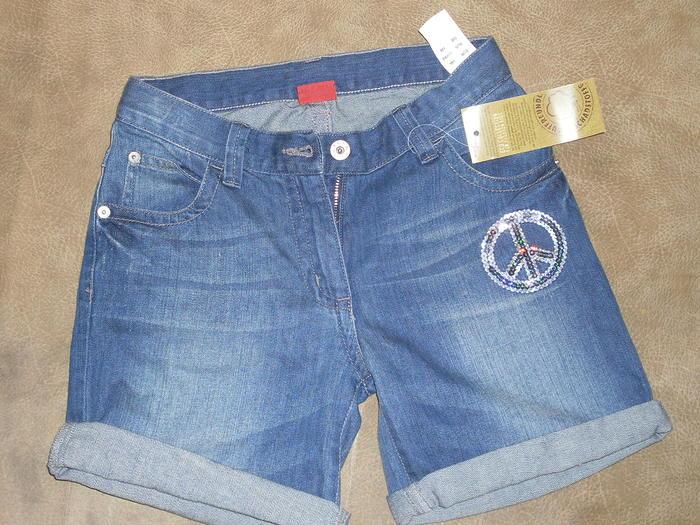 Шорты из узких джинс